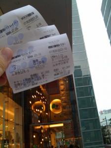 daingai-2008-07-26t17-39-52-1